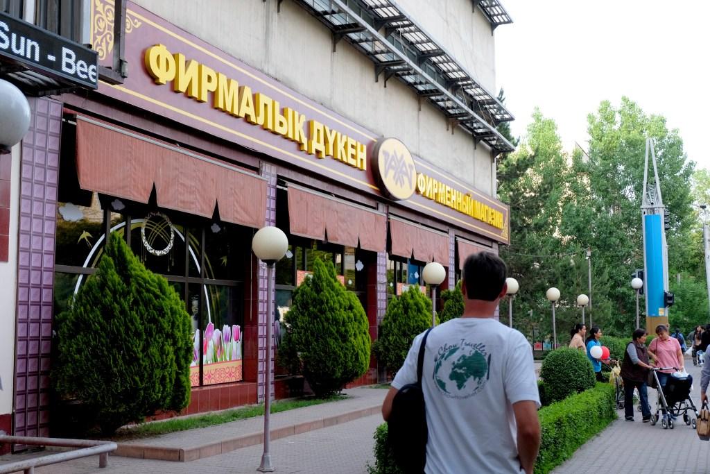 Paxxat (Lotte) Chocolate Factory Store Almaty
