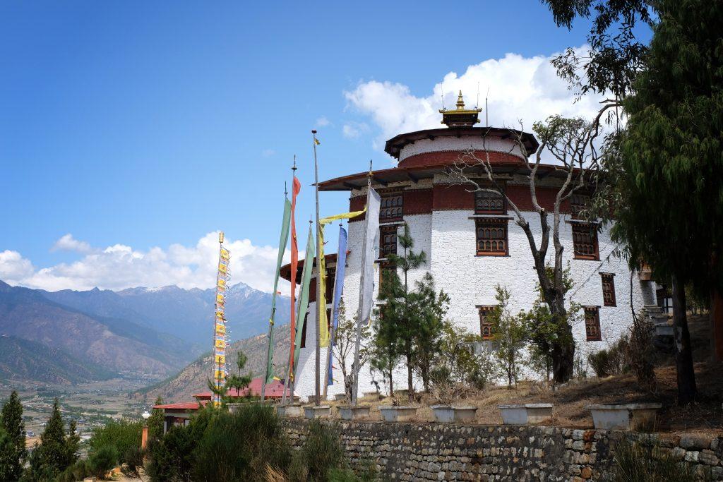 Ta Dzong, Paro Bhutan