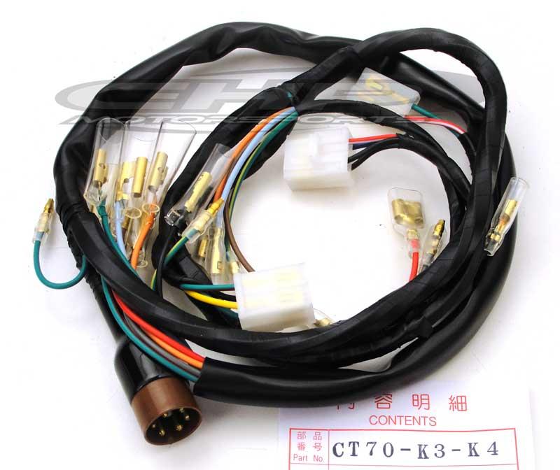 Qt50 Wiring Diagram On Wiring Diagram Additionally Honda On Ct70