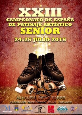 20150724_Camp_Esp_Artistico4303