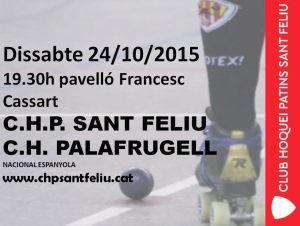 20151024_Partit_1er_equip