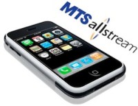 MTS Allstream - Apple iPhone