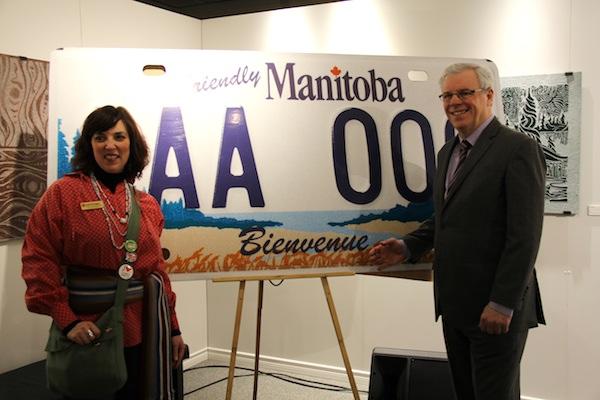 Manitoba Bilingual Licence Plate