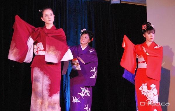 Japanese Pavilion - Folklorama