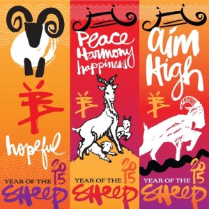 Year of the Sheep banners designed by Winnipeg artist Kal Barteski will be raised in the city's downtown to mark Chinese New Year. (DOWNTOWN WINNIPEG BIZ)