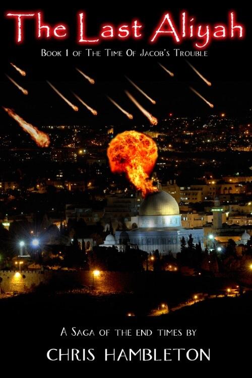 The Last Aliyah - Book 1