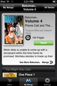 Screenshot of VIZ app in iOS.