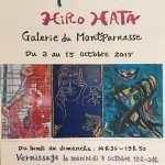 Hiro Hata à la Galerie du Montparnasse, un univers onirique et poétique