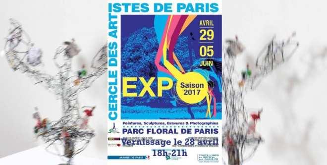Chrismali les petits mondes expo du cercle des artiste de Paris (9)