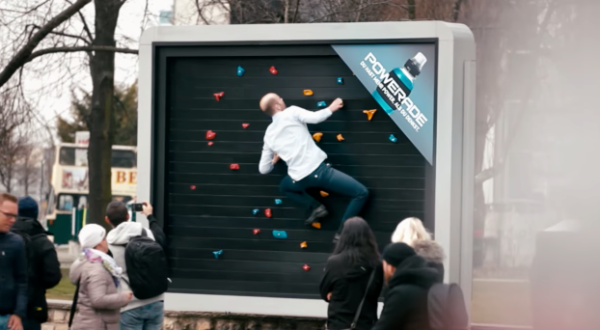 Powerade workout billboard