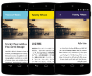 WordPress 4.1: Twenty Fifteen Mobile