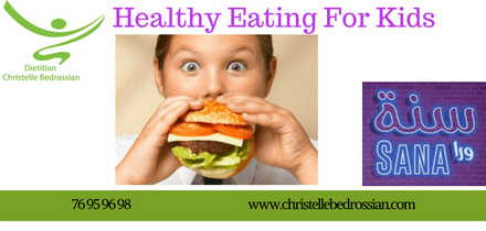 best dietitian lebanon, lebanon, diet, diet clinic, lose weight lebanon, health, radio, children,school