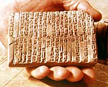 Clay Tablet, Ebla. Photo copyrighted.