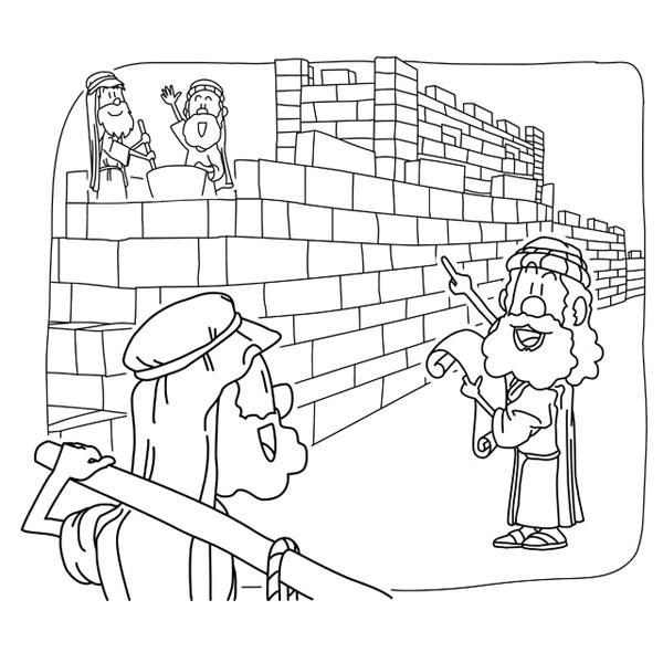 Christian clipArts.net _ Nehemiah rebuilt the Jerusalem's