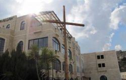 Bethlehem The Holy Land #3