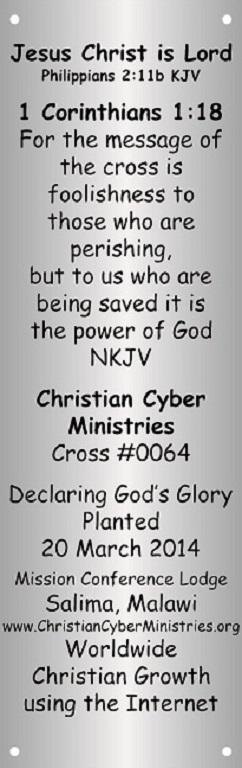13 Cross 0064 Salima Malawi WEB