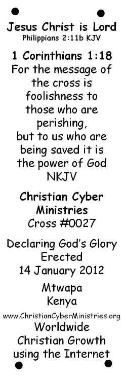 Cross 0027 Mtwapa Kenya WEB 11