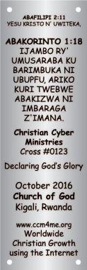 Cross. 0123 Kigali, Rwanda WEB 05