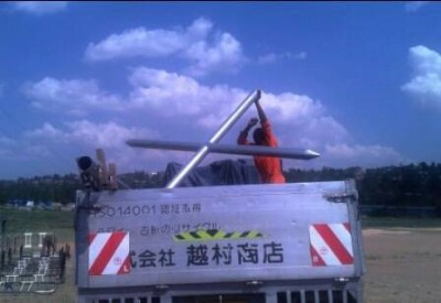 Cross being delivered