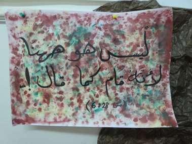 He Is Not Here. He Has Risen in Arabic