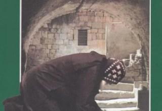 الميطانيات - الانبا مكاريوس الاسقف العام