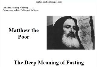 Matthew the Poor - Fasting - Gethsemane