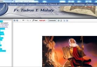 Fr. Tadros Y. Malty Books Collection جميع كتب الاب تادرس يعقوب ملطي باللغة الانجليزية