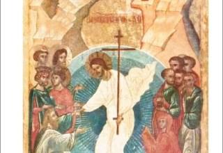 كتاب دعوة الانسان العليا او القصد الالهي من ابداع الانسان بحسب تعليم اباء الكنيسة