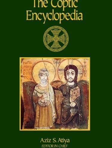 the coptic encyclopedia -aziz s atia