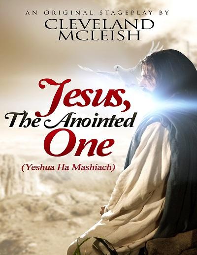 Jesus The Anointed One Yeshua Ha Mashiach  The Heart