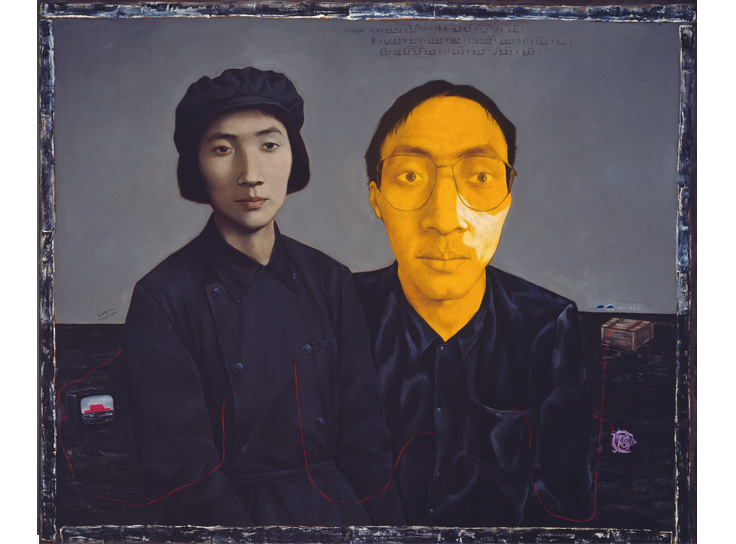 Zhang Xiaogang Passive Resistance  Christies