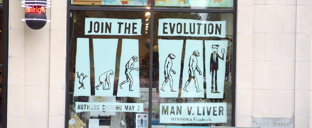 Join the Evolution!