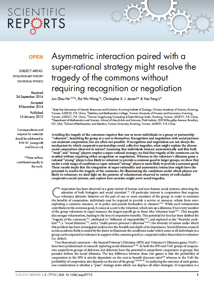 SREP-2015-paper