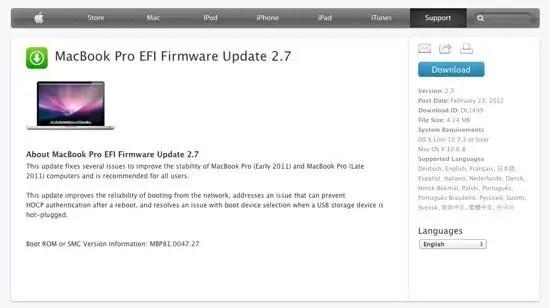 Firmware Website