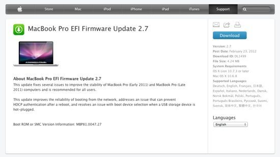 Firmware Website