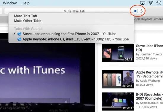 Image 3 - Safari Tabs Audio El Capitan