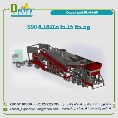 7b11ec8e-4135-4b9f-9ec9-f76317b98f56