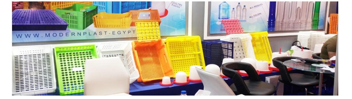 شركة مودرن بلاست لصناعة البلاستيك