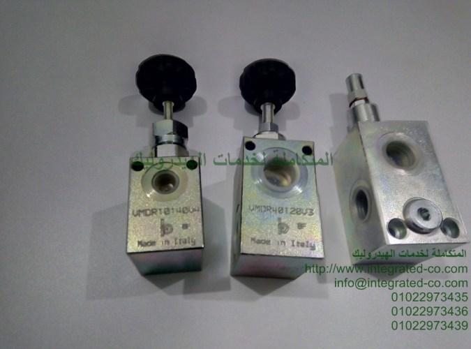 توريد-وتركيب-بلف-ريليف-لدوائر-الهيدروليك-2