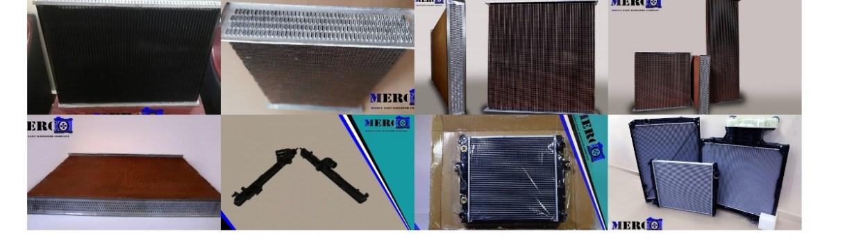 شركة ميركو لصناعة الردياتيرات والمعادن