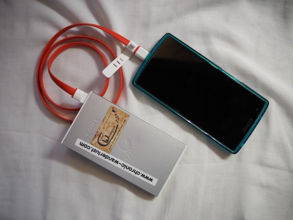 mobile charger for travelling
