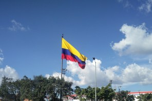 First Week in Colombia – Impressions