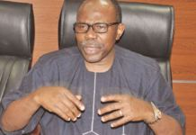 Muiz Banire has been sacked as AMCON chairman