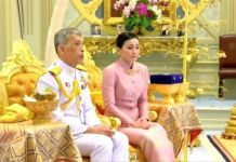 Queen Suthida was made a general in 2016