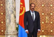 President Isaias Afwerki of Ethiopia