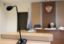 Nigerian court sentence man to death via Zoom
