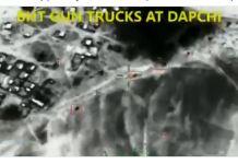 Still satellite image of Air Task Force attack on Boko Haram and destruction of their gun trucks