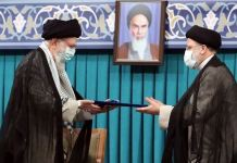 Ebrahim Raisi (right) is close to Iran's Supreme Leader Ayatollah Khamenei