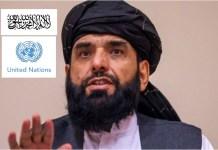 Suhail Shaheen spokesman of Taliban