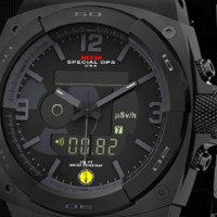 Ένα ρολόι με μετρητή Geiger από την ΜΤΜ